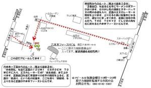 kisechoikikata