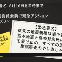 160616_banner