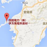 伊方原発map