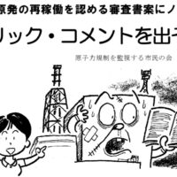tokai2pub-com